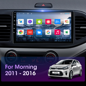"""Image 2 - Vtopek 9"""" 4G+WiFi 2din Android 10.0 Car Radio Multimidia Video Player GPS Navigation DSP RDS For KIA Morning Picanto 2011 2016"""