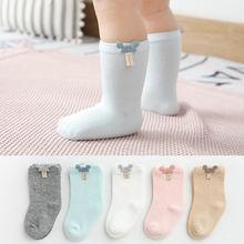 Наивысшего качества От 0 до 3 лет носки детские для девочек