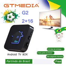 Gtmedia G2 Android TV BOX Android 7.1 Smart TV Box 2GB 16GB Amlogic S905W Quad Core 2.4GHz WiFi iptv m3u Set top box brasil iptv 5pcs original ipremium tvonline android tv box smart iptv set top box receptor decoder tv receiver