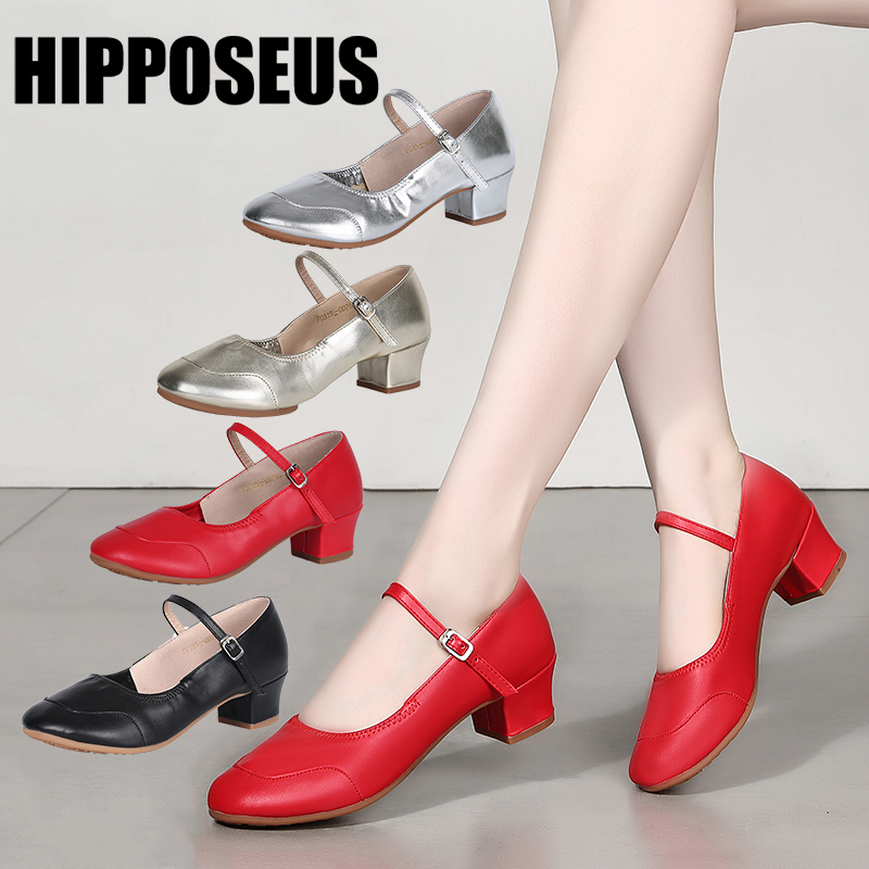Women's Shoes Latin Dance Shoes For Ladies Girls Modern Tango Dancing Shoes Square Heels Red Salsa Shoe Closed Toe Rubber Sole