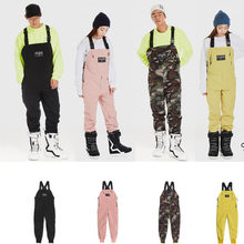 Man And Women'S Essential Insulated Bib Drawstring Design Snowboard Pants Strap Jumpsuit Broadcloth Pants Cotton Overalls Pants(China)