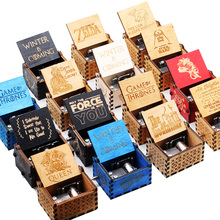 Wooden Music Box Hand Crank Classical Carved Gift For
