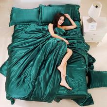 Pure Satin Silk Bedding Set Bed Sheets Home Textile Luxury Duvet Cover Super King Queen Twin Size Comforters Sets High Quality