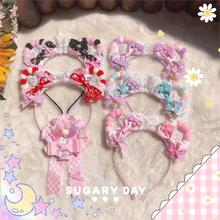 Dulce gato orejas multicolor Lolita Bola de felpa hecha a mano kc lindo original horquilla de diadema
