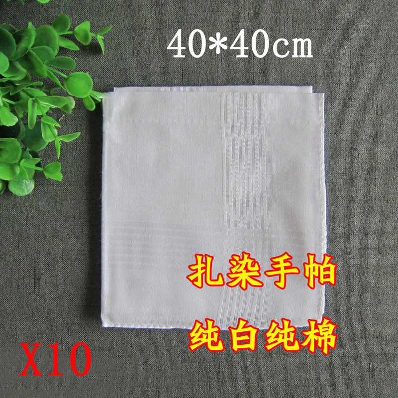 10pcs 100% Cotton Handkerchief Men Pocket Squares Hankies Women White Hanky Vintage 40cm*40cm For Wedding Casual DIY Accessories