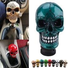 Universal manual botão de mudança de engrenagem shifter lever knob alien cabeça do crânio engrenagem knob pomo marchas acessórios do carro