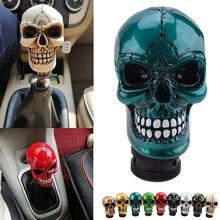 Universal คู่มือเกียร์เกียร์ Shift Knob Shifter Lever Knob Alien Skull หัวเกียร์ Pomo Marchas รถอุปกรณ์เสริม