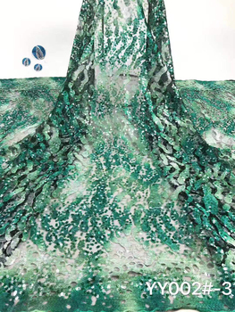 Nigerian lace fabric African women's dress, African tulle lace fabric high quality net FJ3412