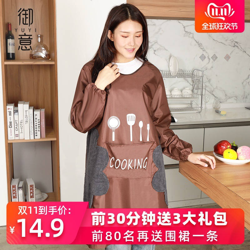 Hand Cleaning Apron WOMEN'S Coat Kitchen Protective Clothing Overclothes Waterproof Household Sleeved Adults Oil Resistant Solid