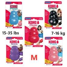 M-tamanho kong clássico cão mastigar brinquedo coleção até 15-35lbs(7-16kg)