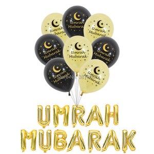Image 5 - Umrah מובארק בלוני עיד מובארק האיסלאם מוסלמי מסיבת חג השנה החדשה קישוטי מכתב רדיד בלון באנר