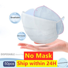 50Pcs Replacement Universal Protective Replaceable Mask filter Disposable Facial Mask Filter Pad Non-woven haze Mask Pad No Mask 50pcs mask replaceable filter pad disposable antivirus covid 19 smog prevention hot