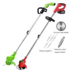 Портативный электрический триммер для травы, ручная газонокосилка, сельскохозяйственный бытовой шнур, автоматический сброс, резак, обрезк...