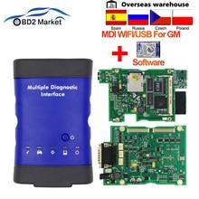 V2019.04 ل GM MDI متعددة WIFI/USB OBD OBD2 أداة تشخيص mdi أداة مسح ضوئي مع متعدد اللغات obd 2 السيارات الماسح الضوئي كما vxdiag