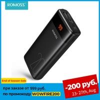 ROMOSS-cargador de batería externo para móvil, Banco de energía USB tipo C de 20000 mAh, cargador portátil de batería externa de 20000 mAh para iPhone y Xiaomi, modelo Ares 20