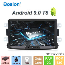 Radio de coche 1din android 9,0 coche Multimedia player navegación gps para Renault Duster/Dacia/Sandero/Captur/Lada con wifi bt fam estoy