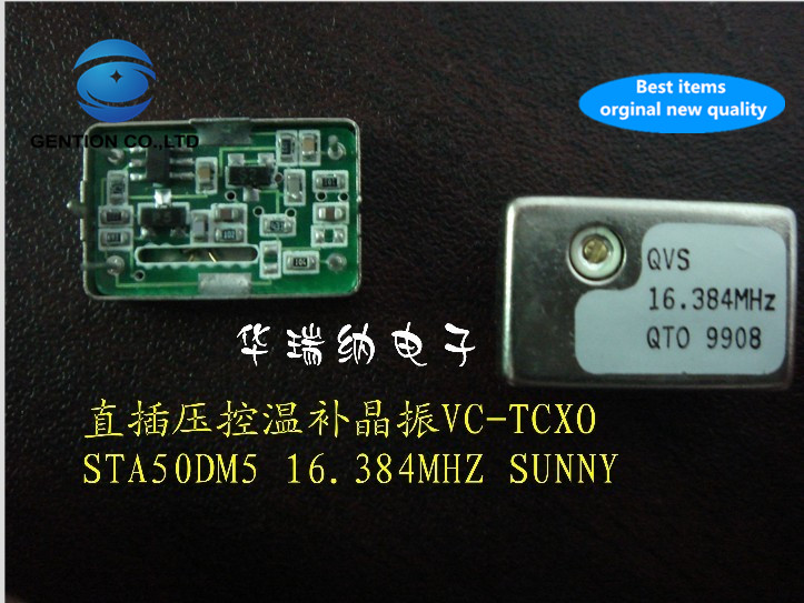 2pcs 100% New And Orginal Imported VC-TCXO Voltage Controlled Temperature Compensated DIP Crystal DIP-14 STA 16.384MHZ 16.384M