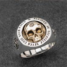 Мужские Винтажные кольца с черепом регулируемые из стерлингового
