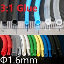 Heat-Shrink-Tubing Sleeve Lined-Cable Wire-Wrap Insulated-Adhesive Waterproof Thick Glue
