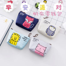 Kids Coin Clutch Purse Change Pouch With Zippers Lovely Cartoon Printed Animal Fox Owl Lion Gift For Girl Earphone Line Storage(China)