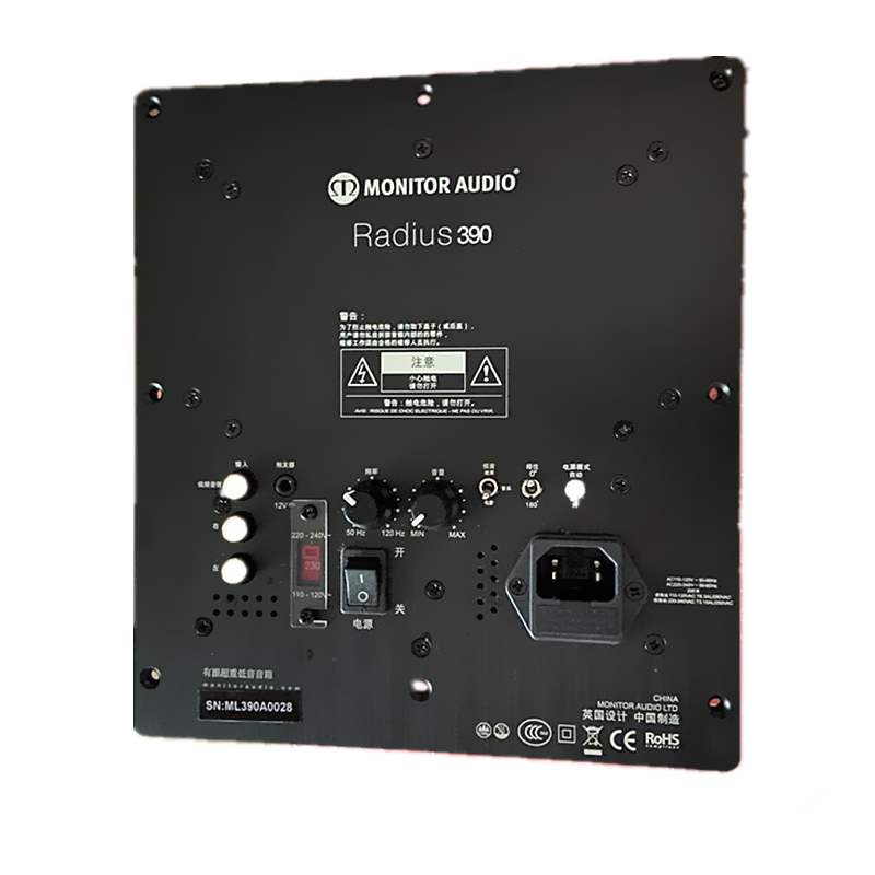 GB  220W Active Subwoofers Power Amplifier Board, Amplifier Board Subwoofer Amplifier,amplificador Para Subwoofer
