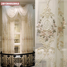 Luxury Curtains for Living Room Bedroom Morden Tulle Window Screen Fashion Voile Luxury curtains for the room living room