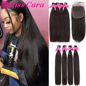 Малазийские прямые пучки волос с 5x5 закрытыми 100% Remy человеческие пучки волос с закрытием Miss Cara 3/4 пучки с закрытием