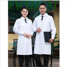 Long Sleeve Women/Men White Medical Coat Nurse Services Uniform Scrub Clothes Lab Hospital Doctor