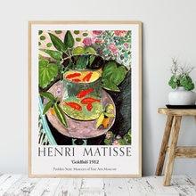 Matisse выставочный плакат Матиссом картина «Золотая рыбка»