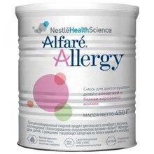 Смесь Nestle Alfare Allergy для детей с аллергией на коровий белок 450 гр