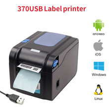 Barcode Sticker Printer Bluetooth 365B 370B 330B LAN 20mm-80mm USB