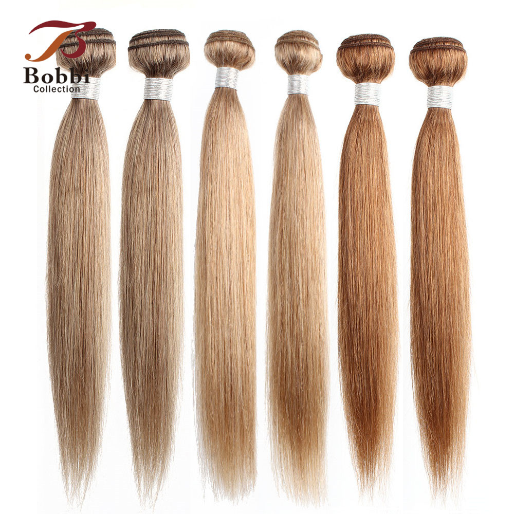 Bobbi Collection Color #8 #27 #30 Honey Blonde Non-Remy Human Hair Extension Pre-Colored Brazilian Straight Hair Weave Bundles