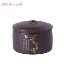 XING KILO Large 700ml purple tea caddy Medicinal storage tanks Seeds Dried fruit Coarse grain Puer box