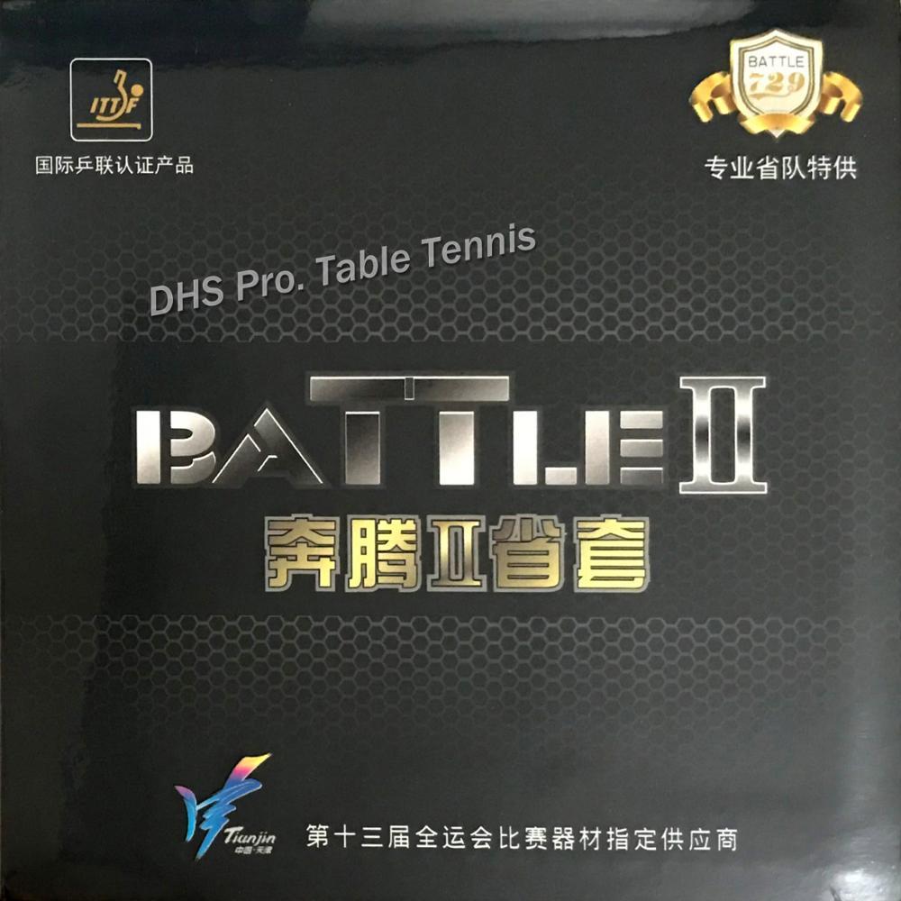 Friendship 729 Provincial BATTLE II (BATTLE 2 Pro, New Version) Table Tennis Rubber Ping Pong Sponge
