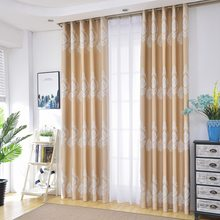 Light Luxury European and American Colored Silk Jacquard Curtains Simple for Bedroom Living Room Shading Curtains Tulle Custom