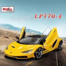 Maisto 1:18 Lamborghini LP770-4 Alloy Racing Convertible alloy car model simulation car decoration collection gift toy(China)