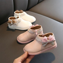 Toddler girls shoes PU leather bow tie princess shoes pink
