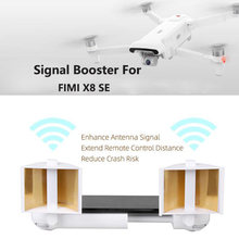 FIMI X8 SE Antenna Range Extender Signal Booster for FIMI X8 SE Drone Accessories(China)