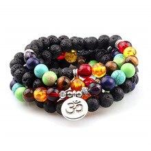 7 Chakra lava Stone Beaded Bracelet Unisex Christmas New Year Gift 108 Healing Man