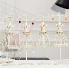 31CM 4style New iron Earrings rack Necklace Display Rack female mannequins resin Princess model window desk for gifts 1pc C667
