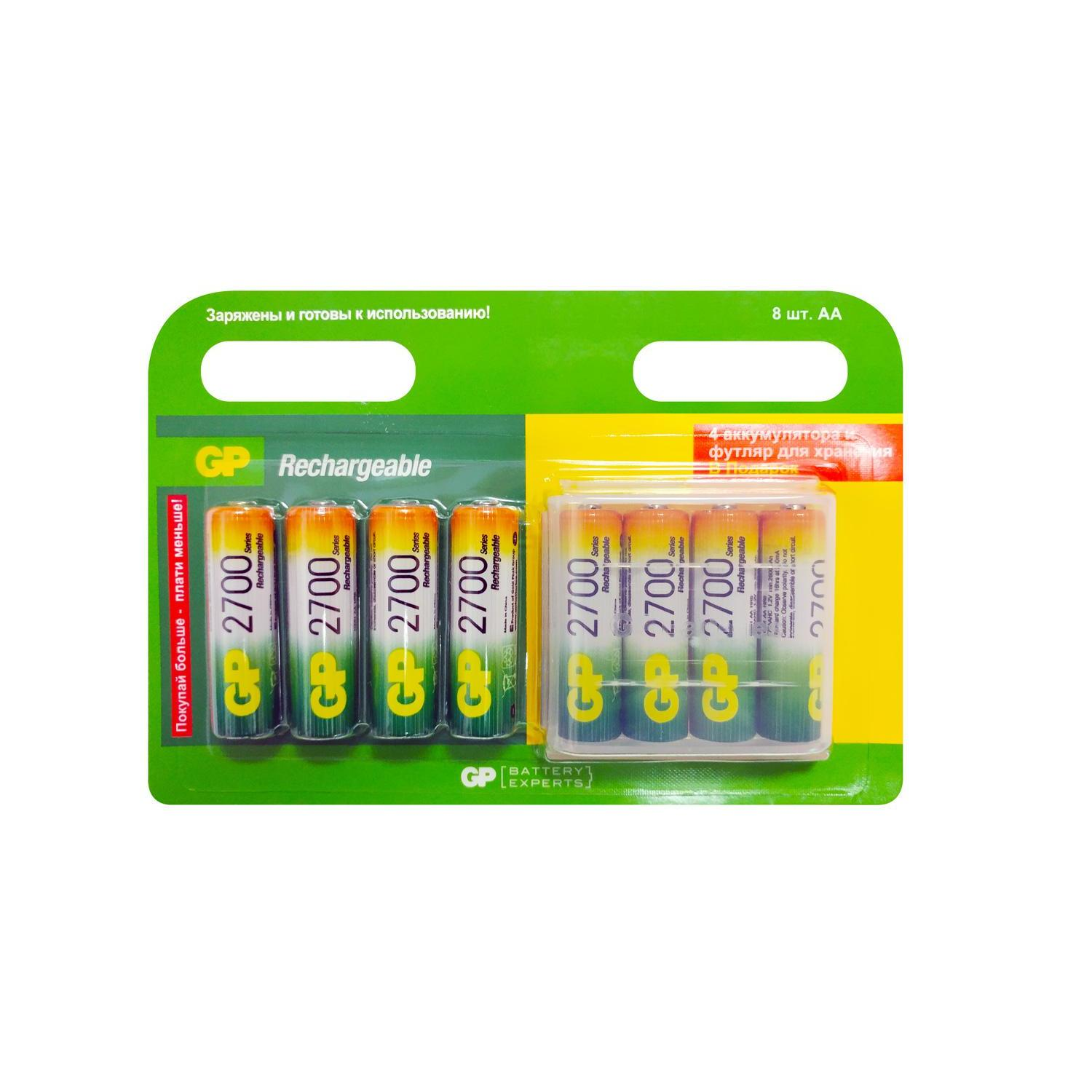 Battery GP AAHC AA: AA (LR6) Qty Per CTN. 8 PCs)
