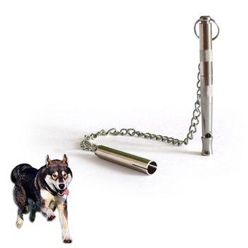 Oryginalny ultradźwiękowy cichy pies szczeniak gwizdek szkolenia i zachowania pomocy narzędzia dla zwierząt domowych tanie i dobre opinie Gwizdki do przywoływania psa CN (pochodzenie) X3UC9FF800209 Copper app 10+23cm 3 94+9 06in