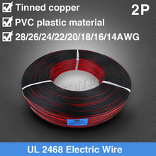 High Quality 300V 22AWG Tinned Copper PVC Insulated Flat Ribbon Electric Wire 2Pin UL 2468 Power LED Cable цена 2017