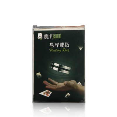 Goocheltruc Drijvende Ring Speelgoed Tonen Vliegende Card Drijvende Effect Onzichtbare Schorsing Poker Ringen Magic Props Kinderen Speelgoed
