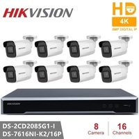 Hikvision Video Surveillance Kit 8MP 4K IP Camera DS 2CD2085G1 I IR 30M Fixed Bullet Camara PoE CCTV Network Security