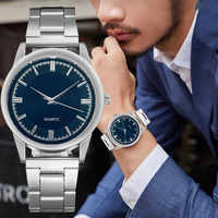 Fashion Men's Business Watch Stainless Steel Water Diamond British Watch часы мужские