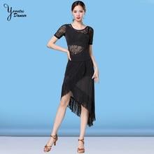 New Spring Lace Latin Dance Dress Women Silver Silk Short Sleeve Tassel Dress for Latin Dance Performance Female Adult Tassel
