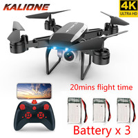 KY606D Professional RC Drone 4K with camera HD Quadcopter 20mins long fly time fpv Helicopter Gimbal selfie Quadrocopter DRON
