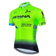 Astana ciclismo curto jérsei 2021 verão nova equipe de bicicleta premium camisas de corrida respirável anti-uv bicicleta equitação downhill mtb jerseys