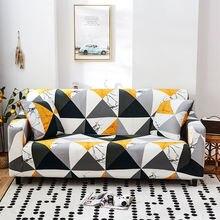 Секционный угловой чехол для дивана эластичное защитное покрытие